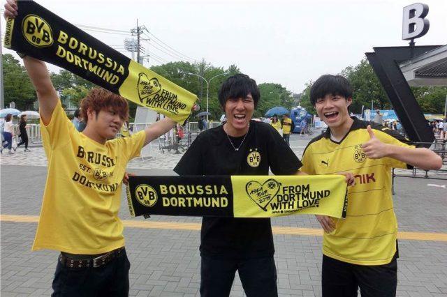 bvb-fans-asia